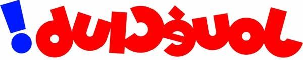 Bakugan coloriage pour draisienne king jouet | Test & recommandation