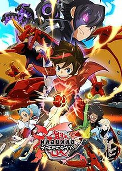 Bakugan pictures | Test & Advice